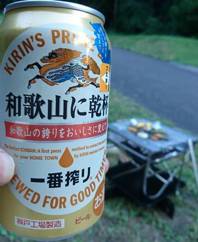 早めのBBQ 和歌山に乾杯