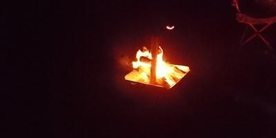 焚き火 キャンプファイヤー
