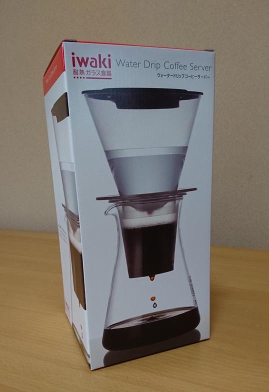水出しコーヒー コールドブリュー