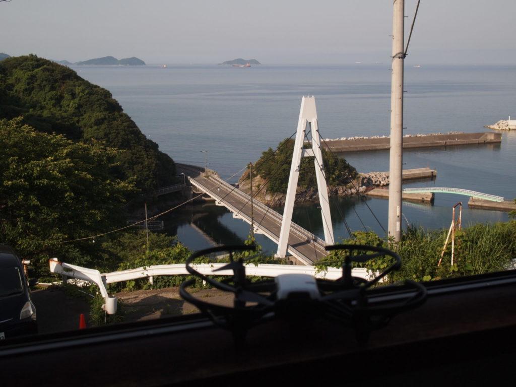 wakaura wakayama city japan
